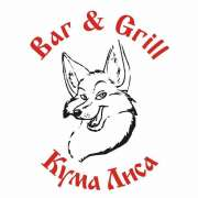 Bar & Grill - Kuma Lisa
